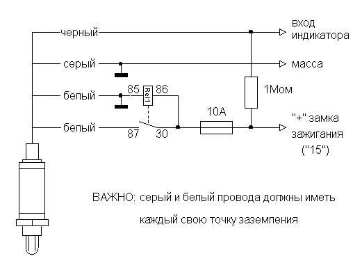 Схема 2. Подключение